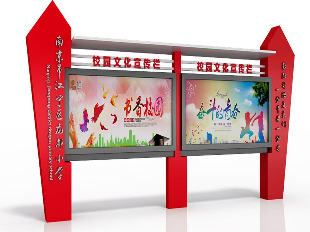 学校文化长廊校园文化宣传栏
