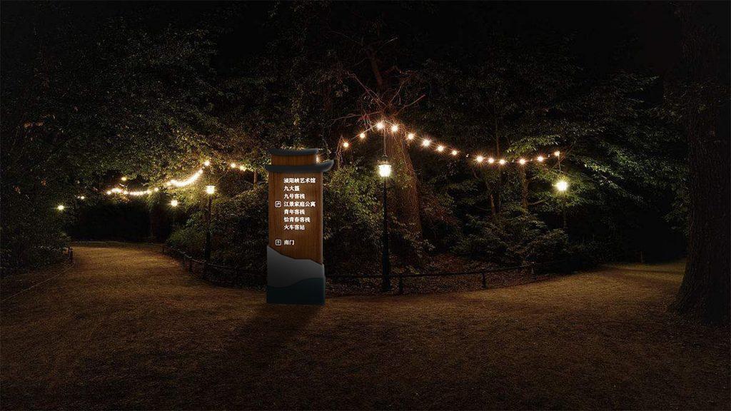 浈阳坊风景区标识导视系统设计制作效果图
