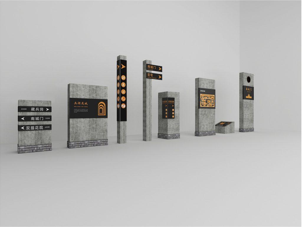 湘峪古堡导视系统设计效果图